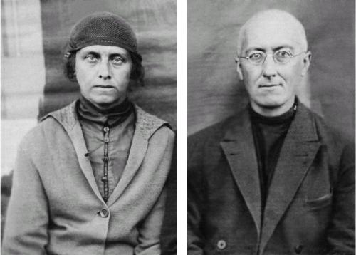 Алексей и Валентина Лосевы