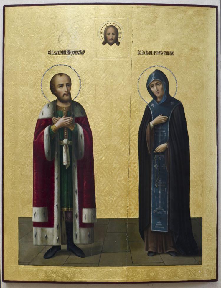Михаил Тверской и Анна Кашинская
