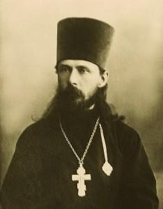 Священномученик Сергий Увицкий.