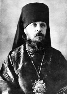 280px-Viktor-ostrovidov-bishop