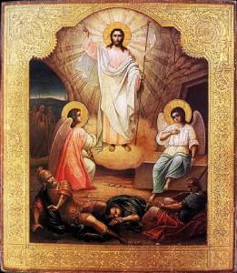 Православный календарь. Светлое Христово Воскресение. Пасха