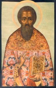 Artemon_Laodikijskij