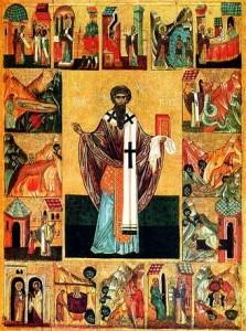 Saint_Hypatius_of_Gangra