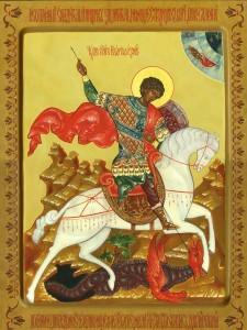 Святой Георгий Победоносец, 38х29, дерево, темпера.