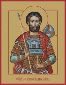 Жития святых. Мученик Иоанн Воин