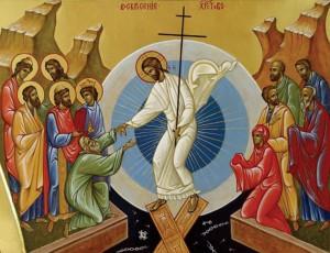 Православный календарь 28 мая. Отдание Пасхи