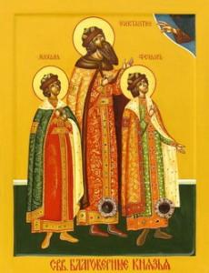 Свв. Благоверных Князей Константина, Михаила и Феодора Муромских.