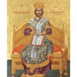 Спас Великий Архиерей