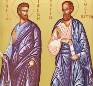 iason i sosipatr apostoli