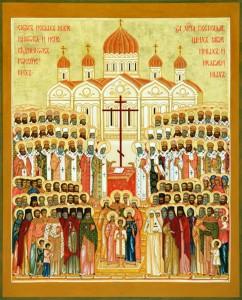 Православный календарь на 13 мая 2018 года