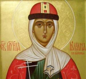 Жития святых. Святая благоверная княгиня (мученица) Иулиания Вяземская и Новоторжская