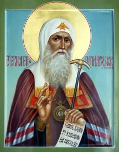 za-zhil-svyatie-ygodniki-patriarh-moskovskiy-ermogen-001