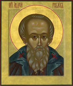 Жития святых. Андрей Рублев