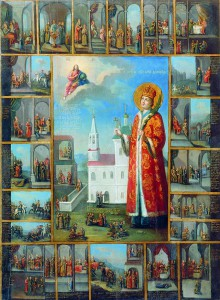 Saint_Dmitriy_icon
