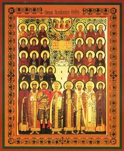 Собор Псковских святых (1)