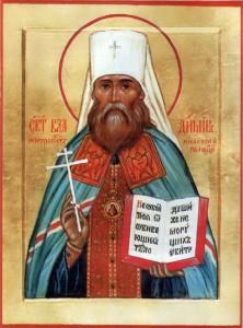 VladimirKiev