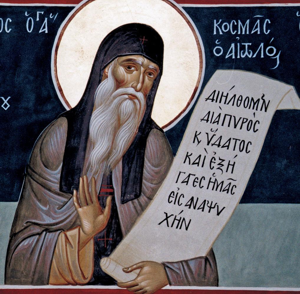 Народные приметы на 1 мая – День святого Кузьмы