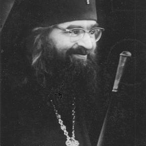 св.Иоанн
