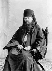 250px-Священномученик_Митрофан_(Краснопольский)