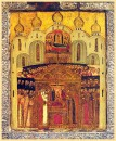 Riza_of_Jesus_in_Moscow