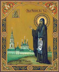 TihonLuhovskiy
