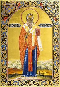 Мученик Ипполит