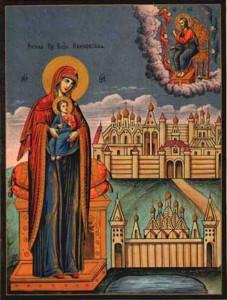 Икона Успения Божией Матери Овиновская