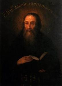 Преподобный Алипий Печерский