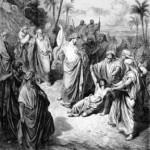 Изгнание духа нечистого