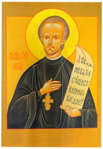 Священномученик Николай Шумков