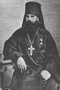 Преподобномученик архимандрит Варлаам