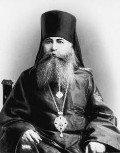 Священномученик Василий, архиепископ Черниговский и Нежинский