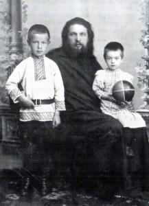 Священномученик Вячеслав Закедский