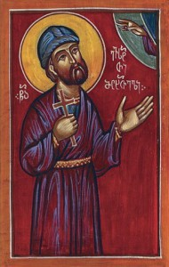 holy-martyr-eustathius-of-mtskheta1159