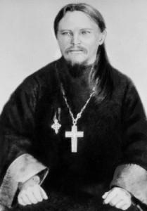 Священномученик Владимир Цедринский