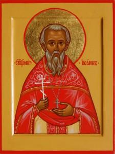 Священномученик Иоанн Никольский