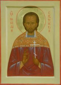 Священномученик Николай Толгский