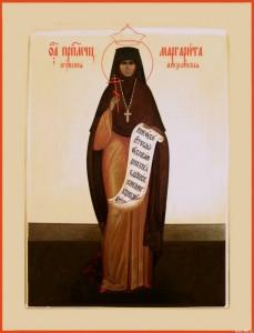 Преподобномученица Маргарита (Гунаронуло)
