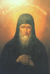 Преподобный Феодор, князь Острожский