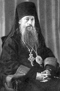 Священномученик Иоанн, епископ Великолукский и Торопецкий