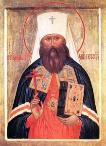 Православный календарь 13 августа. Священномученик Вениамин, митрополит Петроградский и Гдовский.
