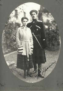 Пётр и Ольга Врангели