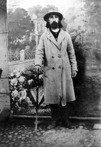 Священномученик Василий Малинин.
