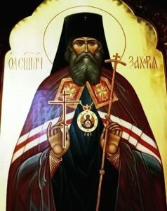 Священномученик Захария, архиепископ Воронежский.