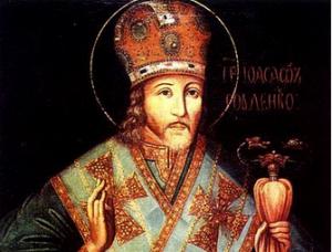 Жития святых. Святитель Иоасаф Белгородский