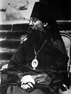 Священномученик епископ Григорий (Лебедев).
