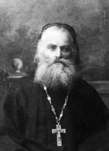Священномученик Иоанн Прудентов.