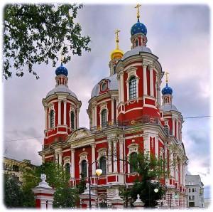 640px-Церковь_священномученика_Климента,_папы_Римского_Москва