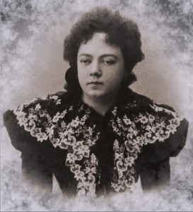Ольга Чумина