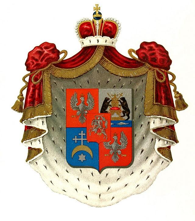 Князья Куракины: родовой герб
